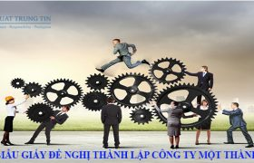 mẫu giấy đề nghị đăng ký doanh nghiệp công ty TNHH MTV
